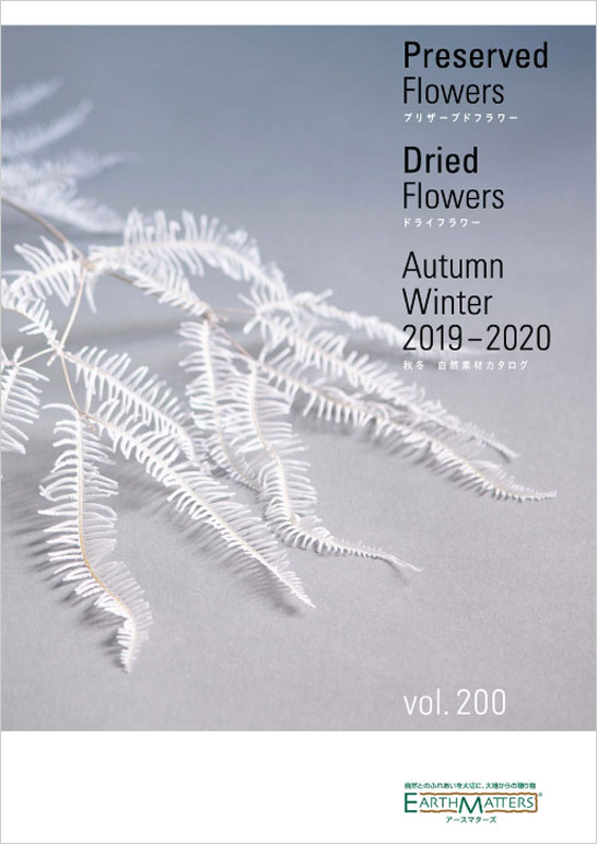Autumn & Winter – Vo.200